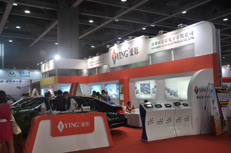爱影动态  9月11日,第9届广州汽车用品展盛大开幕,展会会集了20多家导